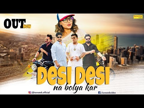 Desi Desi (Official Video) MD KD | Raju Punjabi | Vicky Kajla | New Haryanvi Songs Haryanavi 2018 Dj thumbnail