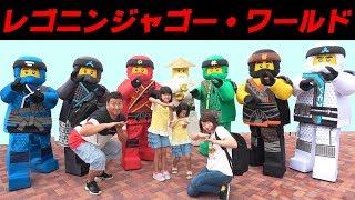 撮影協力:LEGOLAND® Japan https://www.legoland.jp/ 家族でお出掛けにおすすめスポット紹介です! みんなで楽しく見てね♪ 【HIMAWARIちゃんねるオリジナ...