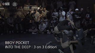 BBOY POCKET | INTO THE DEEP