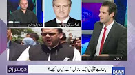 Dusra Rukh - July 07, 2017 - Dawn News