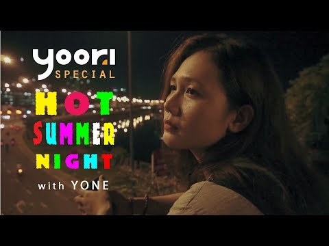 [Special Clip] Hot Summer Night - ft. Yone