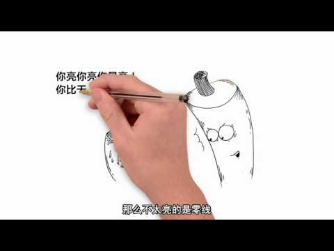 Shenzhen Power Supply Bureau【LetsDraw Video】www.letsdrawing.com