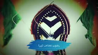 URS E HUZOOR TAJUSH SHARIAH MUBARAK || MUHAMMED SHADAB RAZAVI [STATUS VIDEO]