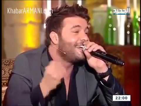 Арабский  певец армянского происхождения  поёт  на арабском и на армянском )) классно получилось !))