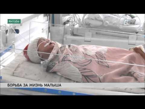 Выживаемость недоношенных детей в Актюбинской области растет