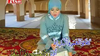 WAFIQ AZIZAH - SURAT AL MUDATTSIR