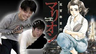 コミックゼノンHP:http://www.comic-zenon.jp/ ジャルジャル公式LINEも...