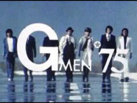 Gメン75 テーマ ナレーション入り Youtube