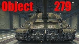Оbject 279 - Pierwsze wrażenia