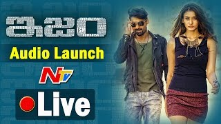 ISM Movie Audio Launch || LIVE || Kalyan Ram, Jagapati Babu, Aditi Arya