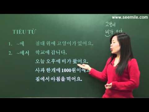 15. (học tiếng Hàn) ÔN TẬP TỔNG HỢP 종합연습