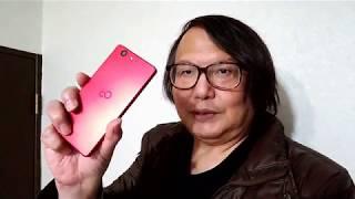 チャンネル登録よろしく御願いします! 【UQ Mobile】富士通【ArrowsM04...