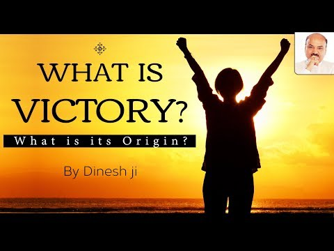What is Victory? And what is its Origin? Bhagavad Gita Chapter 5 Verse 19