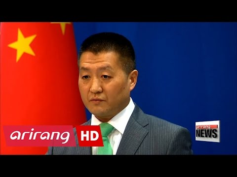 Thumbnail: China warns N.Korea after failed missile test, reiterates opposition on THAAD