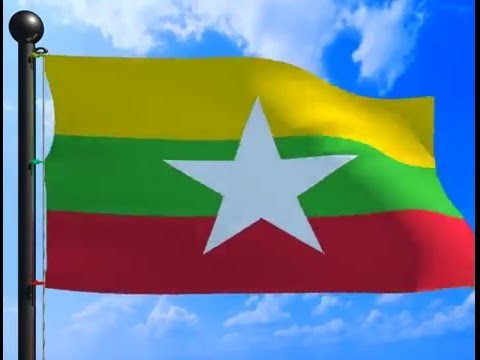 Myanmar Flag And National Song