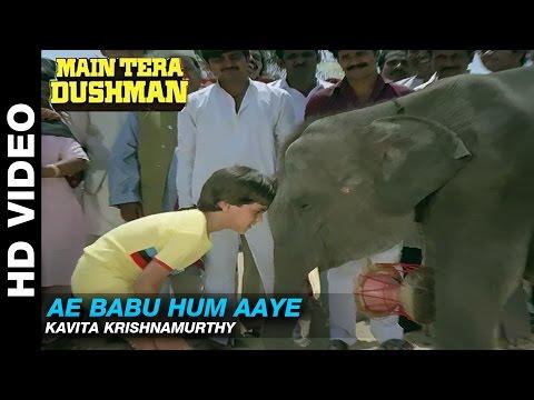 Ae Babu Hum Aaye - Main Tera Dushman | Kavita Krishnamurthy | Jackie Shroff & Jaya Pradha