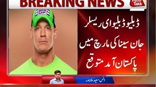 WWE Wrestler John Cena to Arrive Pakistan in March