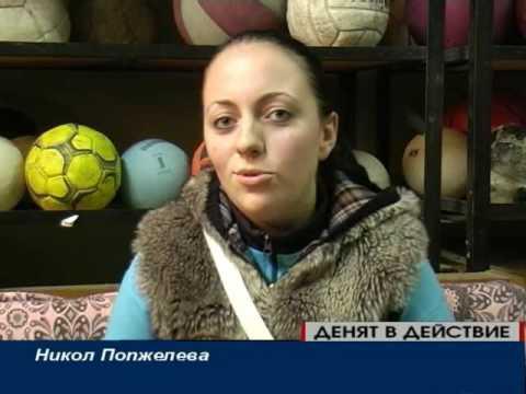NIKOL POPJELEVA, Bulgaria, help, health, BG story
