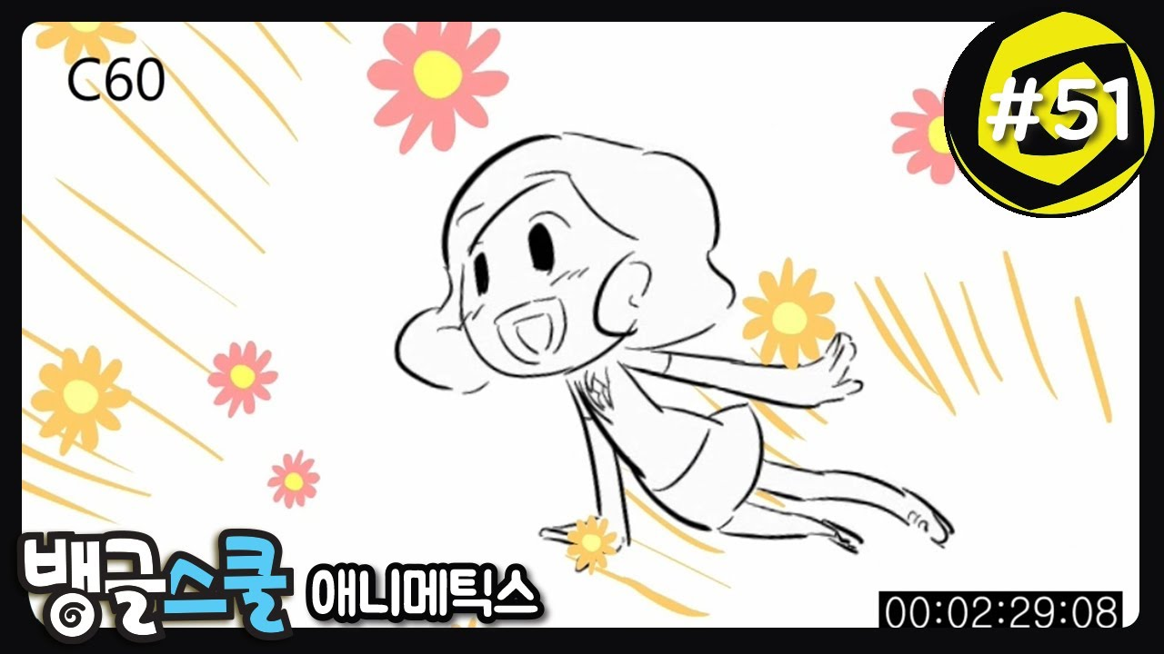[뱅글스쿨] 애니메틱스 51화 | 롤리의 노래 | Bangle School | Pilot & Animatic