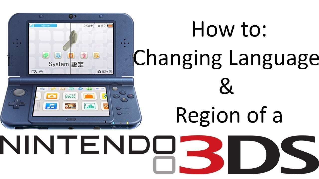 how to make your 3ds region free