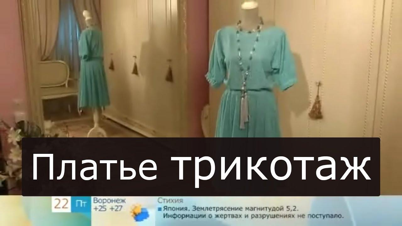 2d869d2cab6 Как сшить платье из кружевного трикотажа Ольга Никишичева 151
