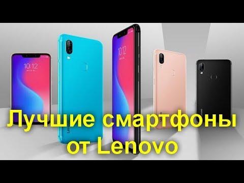 Лучшие смартфоны от Lenovo