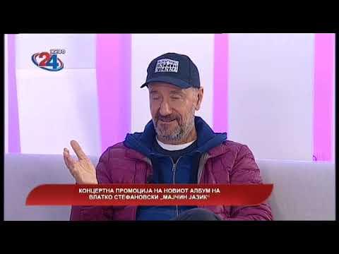 """Македонија денес - Концертна промоција на новиот албум на Влатко Стефановски """"Мајчин јазик"""""""