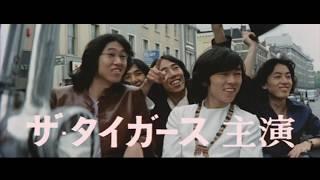 映画「ハーイ!ロンドン」予告編.