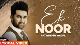 Ek Noor (Official Lyrical Video) | Satwinder Wadali | Latest Punjabi Songs 2020 | Speed Records