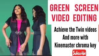 من السهل شاشة خضراء استخدام/ تحرير مع الهاتف الذكي: كيفية إنشاء التوأم الفيديو