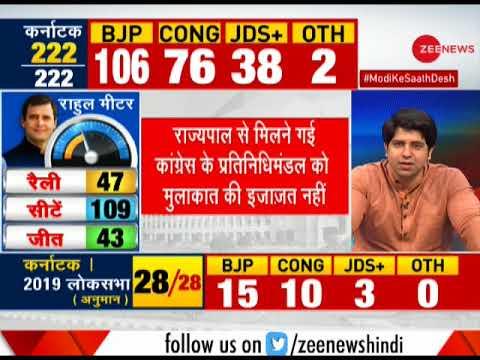 JDS leader HD Kumaraswamy set to become Karnataka CM if Congress formula works