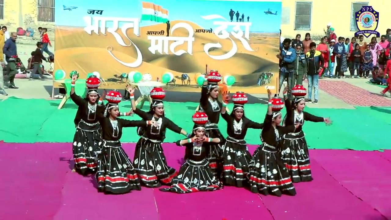Cultural Dance Performance | Republic Day Celebration | Nachiketan Public School | Ellenabad