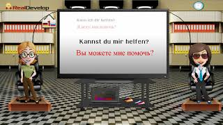 изучать немецкий язык по фраз и урок 1 выучить немецкий