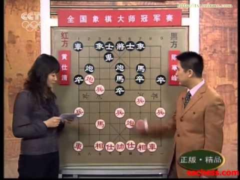 xiangqi(chinese chess) 2008 champion-chengzhong vs jiangchuan