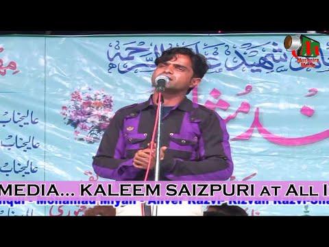Kaleem Saizpuri, Ahmedabad Mushaira, 11/02/13, MUSHAIRA MEDIA
