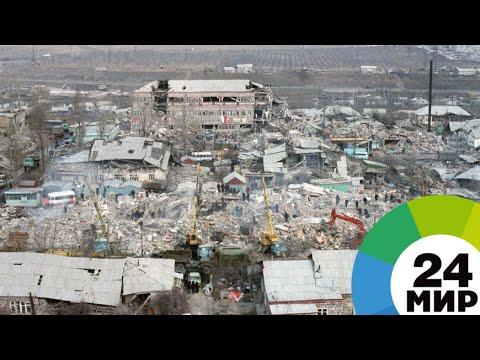 Спитакское землетрясение: как Азнавур помогал народу Армении после трагедии - МИР 24