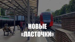 В Калининградской области хотят закупить новые «Ласточки»