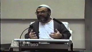 Prof. Mahmud Esad Coşan - Monash University Aile Kamp Sohbetleri 28-12-1993