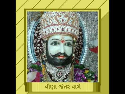 Ramdevpir status ll new Kinjal Dave song status Ramapir ni aarti ll