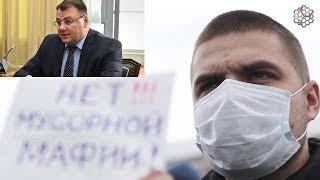 Истец Гаврилов заболел. Суд перенесли на 26.12. Дело Анатолия Чипсанова.
