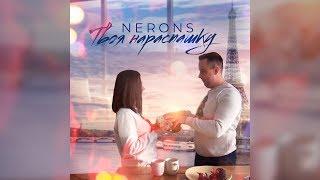 NERONS - Твоя нараспашку (official audio album)