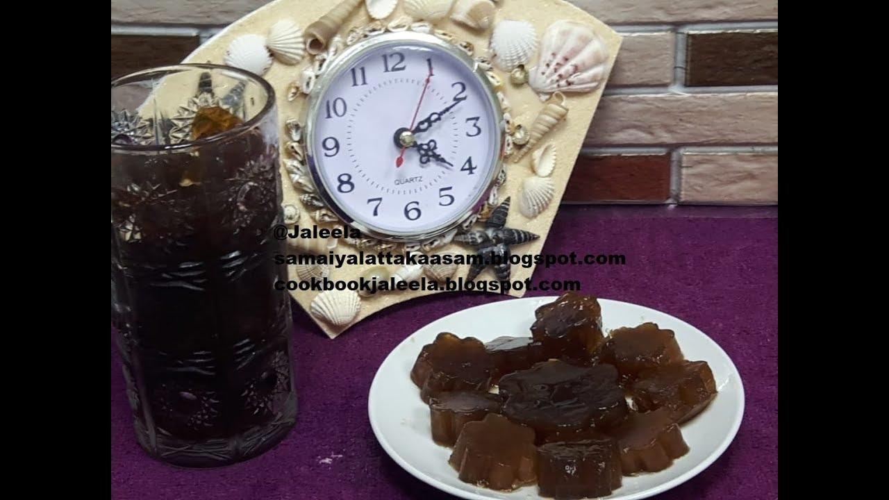Choco Cold Coffee Jelly / Rooh Afza Tiny Jelly Part -1 ...