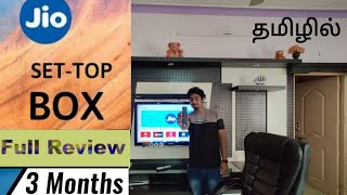 jio set-top box full review in tamil | Relaince jio set-top box 3 months onwership experience
