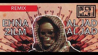 Tribe of Monsters - (Mijwiz Trap Remix)