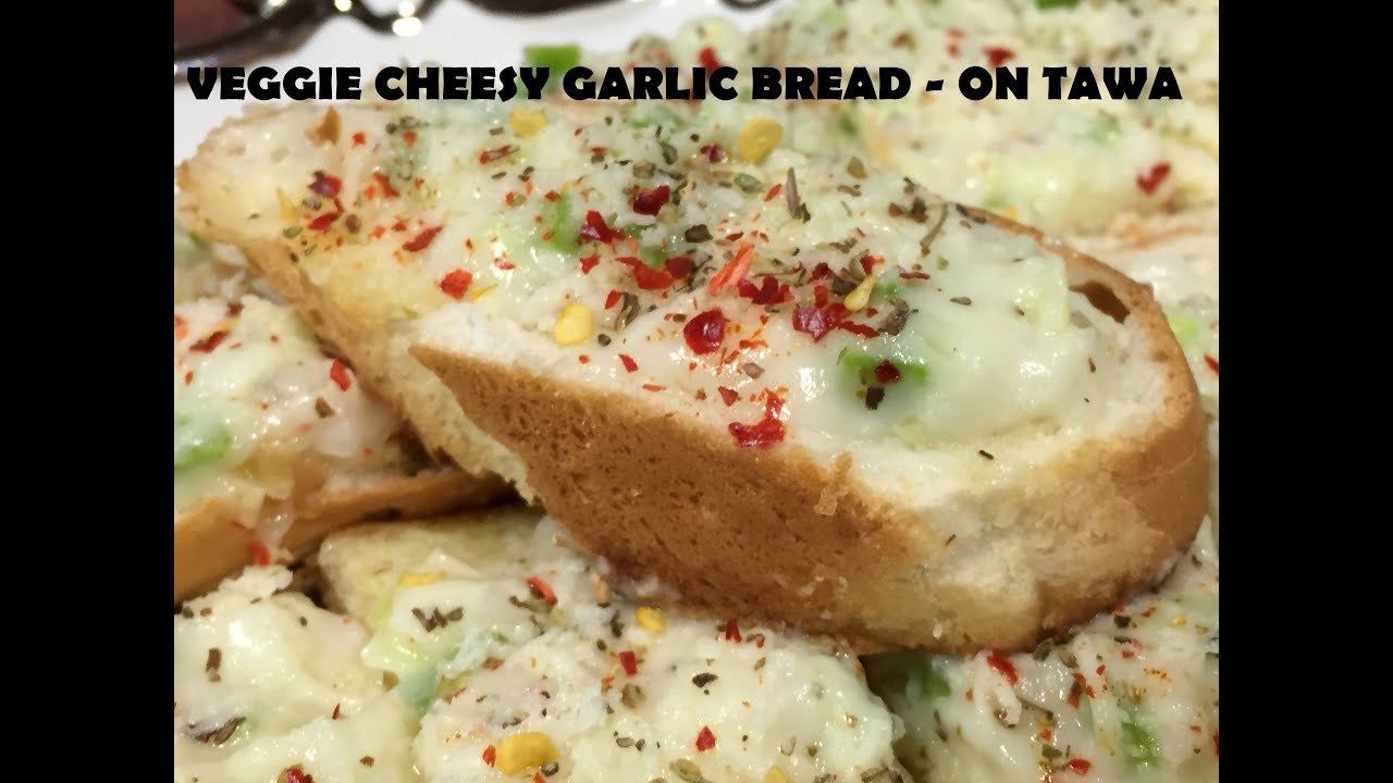 Cheesy garlic bread without oven youtube forumfinder Choice Image