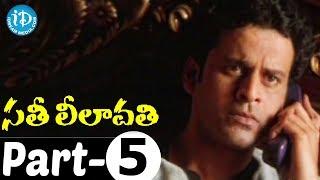 Sathi Leelavathi Full Movie Part 5    Shilpa Shetty, Manoj Bajpai    Anu Malik