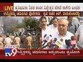 Paresh Mesta Death: Minister Ramalinga Reddy Reacts over Honnavar, Sirsi Violence