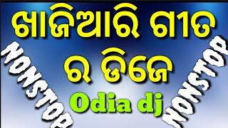 Odia dj Songs Hard Bass Mix 2018 Nonstop