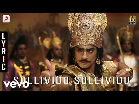 Kaaviyathalaivan - Sollividu Sollividu Lyric | A.R.Rahman | Siddharth, Prithviraj Mp3
