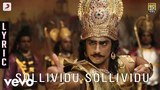 Kaaviyathalaivan Sollividu Sollividu Lyric A.R.Rahman Siddharth, Prithviraj.mp3